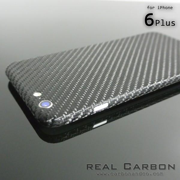 Carbon Cover iPhone 6 Plus